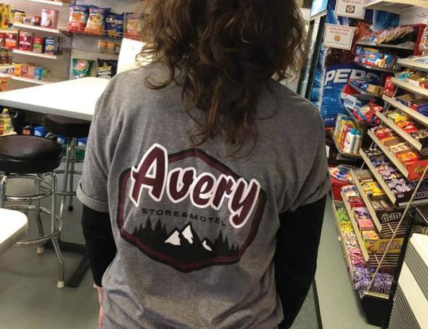 averyGear